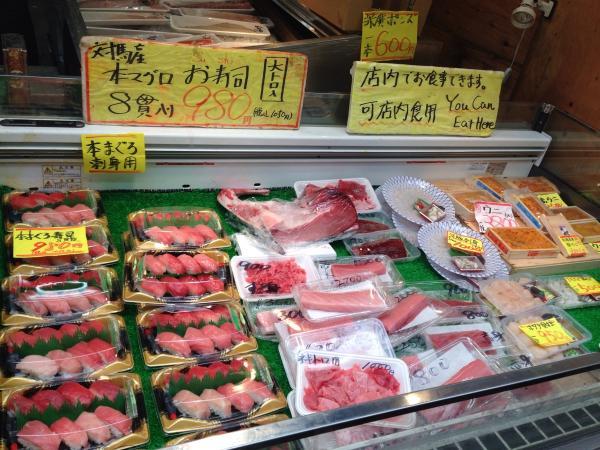 黒門魚問屋 深廣商店