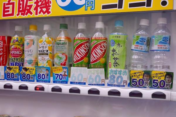 大阪市福島区にある50円自動販売機
