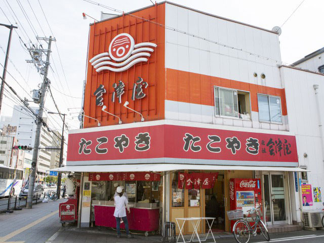 元祖たこ焼き-会津屋本店