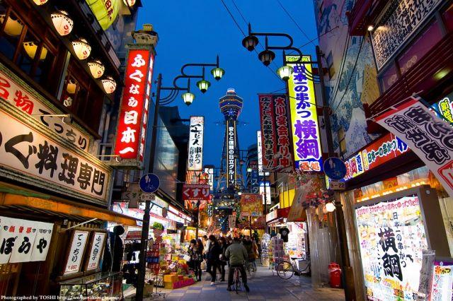 2017年日本で一番注目されている観光地