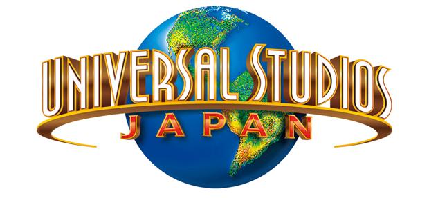ユニバーサルスタジオジャパンのロゴ