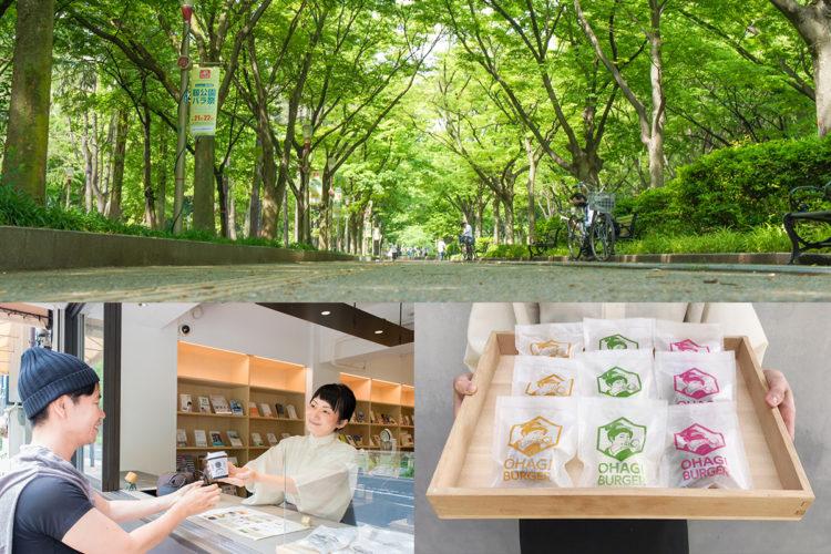 公園とテイクアウト写真(上:靭公園/左下:テイクアウト写真/右下:テイクアウトメニュー写真)