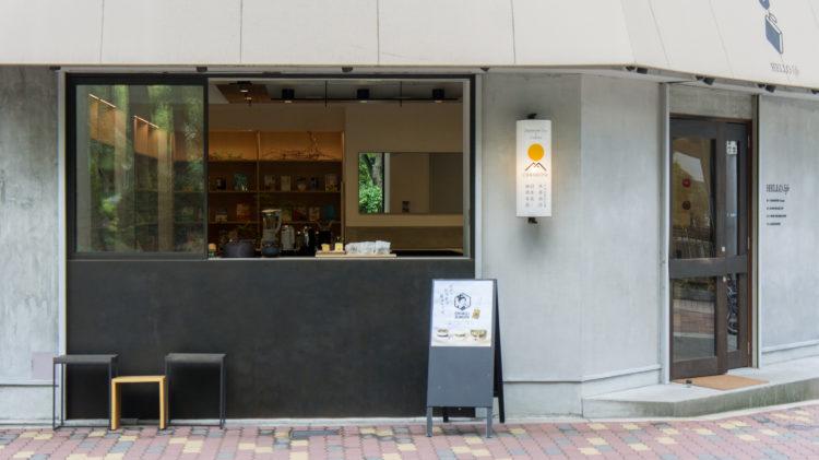 CHASHITSU Japanese Tea & Coffee外観写真