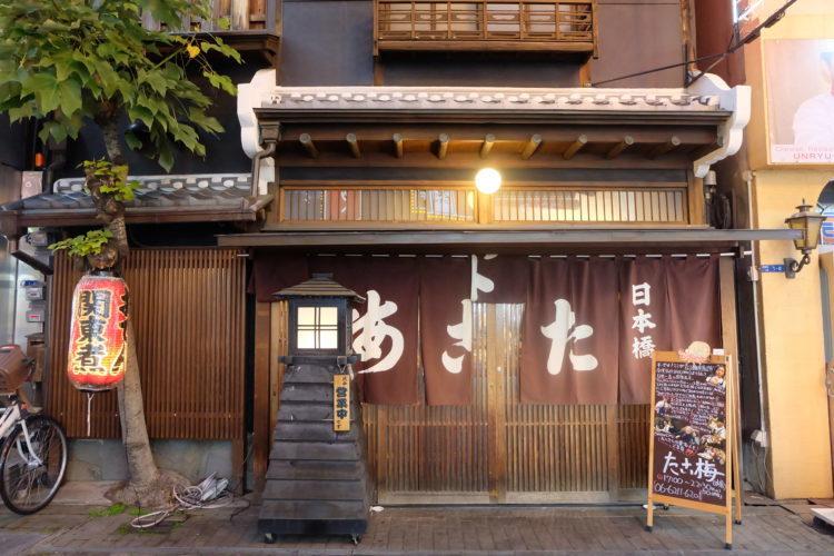 【大阪道頓堀】日本最古老的關東煮老店鋪「