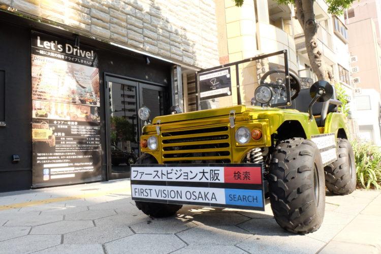 First Vision Osaka