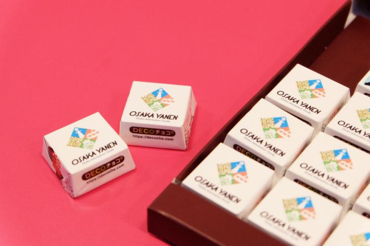 """大阪心斎橋で""""世界に一つだけのチョコレー"""