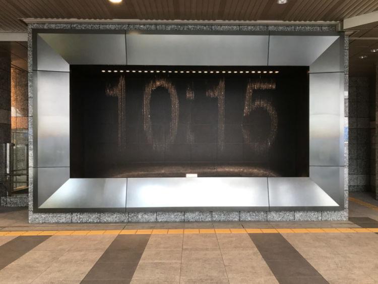 大阪駅前にある「世界でもっとも美しい時計」