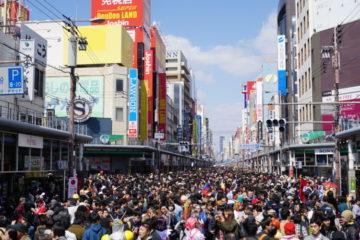 日本橋ストリートフェスタ2018 (1)