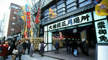 大相撲三月場所 (2)