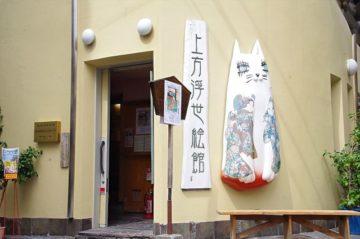 kamigataukiyoe1