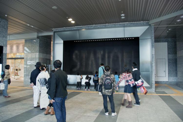 大阪駅前にある「世界でもっとも美しい時計