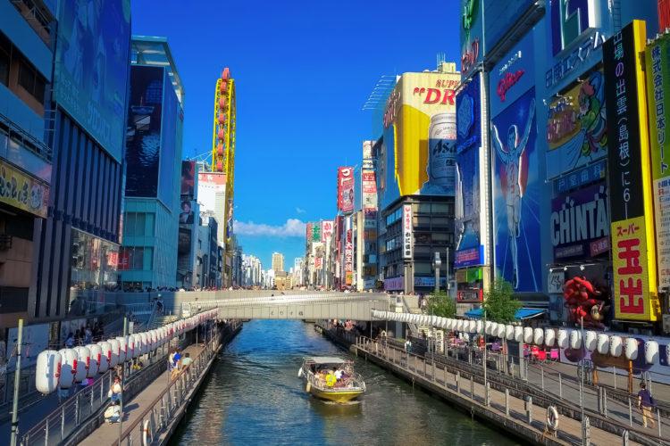 大阪に来たら必ず行きたい穴場観光スポット