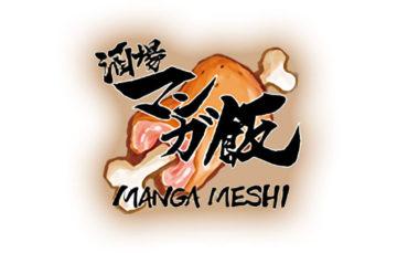 osakayanenyou_logo