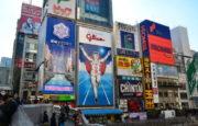 お土産選びがらくらく!大阪でおすすめのお土産6選