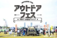 OUTDOOR FES
