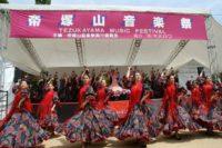 第32回帝塚山音楽祭