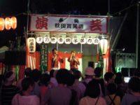 玉造稲荷神社 夏祭り