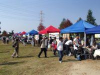 第12回 山田池公園フェスティバル