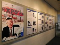 EXPO'70日本万国博覧会を支えた企業家 太陽工業・能村龍太郎物語