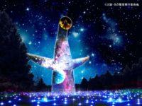 イルミナイト万博 Xmas × EXPOCITY Xmas Wonder Experience イルミナイト万博
